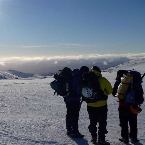 Mountain Training Courses